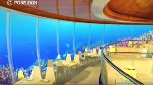 Poseidon Underwater Resort - Conceptualization